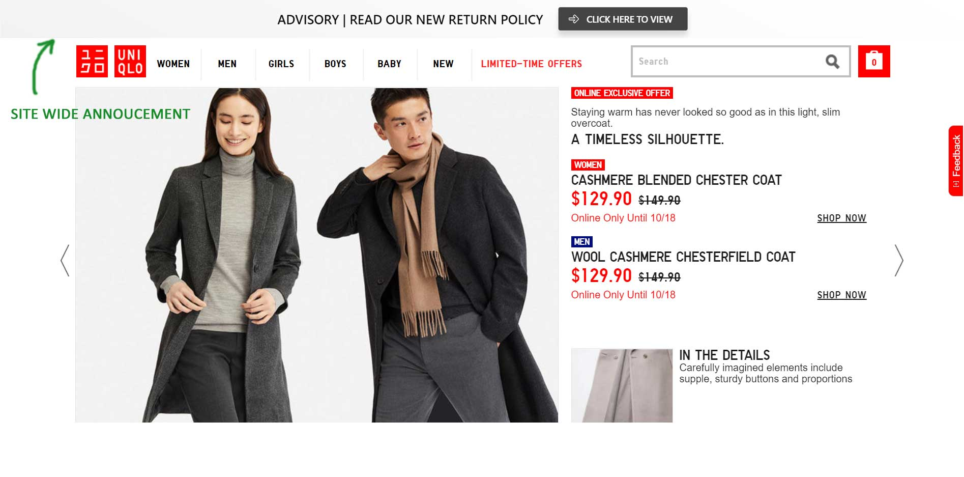 Smart Header Bar UNIQLO